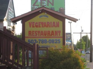 van-hanh-vegetarian-portland